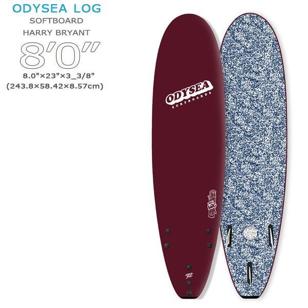 スペシャルオファ 19 CATCH SURF キャッチサーフ HARRY BRYANT COLLECTION ODYSEA 8'0 LOG フィン付き ソフトボード ファンボード sp-cth個人宅送料無料 catch-s, イーアンドワイ eeea81f3