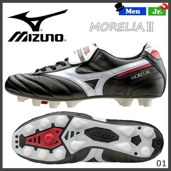 サッカースパイク ミズノ MIZUNO MORELIA(モレリア) 2 カンガルー天然皮革