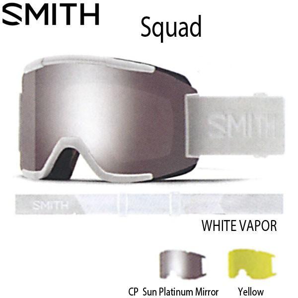 【年中無休】 スノーボード ゴーグル スミス 19-20 VAPOR SMITH スミス SQUAD スカッド WHITE VAPOR 中型 CP SUN PLATINUM MIRROR YELLOW 中型 平面, オリジナルシルバーCHUNKY FACTORY:a77ed803 --- airmodconsu.dominiotemporario.com