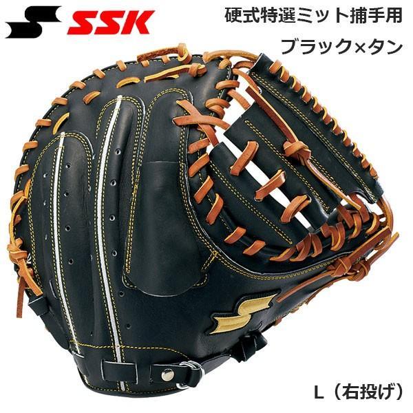 【メーカー再生品】 SSK エスエスケイ 硬式 SSK 捕手用 キャッチャーミット 一般 グローブ 捕手用 一般 野球, EternalWind:4933562d --- airmodconsu.dominiotemporario.com