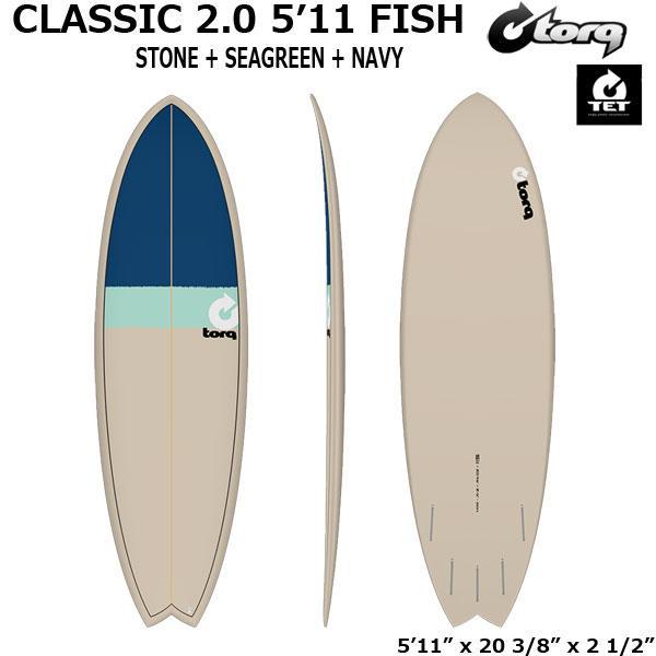 【送料込】 サーフボード torq トルク CLASSIC 2.0 5'11 FISH STONE + SEAGREEN + NAVY BLUE フィン付き個人宅送料無料, リシリチョウ 530622ee