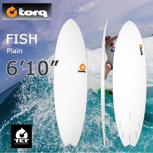 新品即決 torq(トルク)6'10 Fish Plain white エポキシ製 ファンボード フィン付き!個人宅送料無料, セレクトショップadvance-wear 23382604