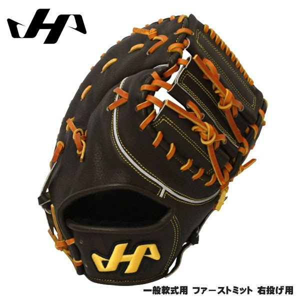 野球 グラブ グローブ 一般軟式用 HATAKEYAMA ハタケヤマ 最高級和牛プレミアム ファーストミット 右投げ用 カーキ 希少 全国限定25個モデル