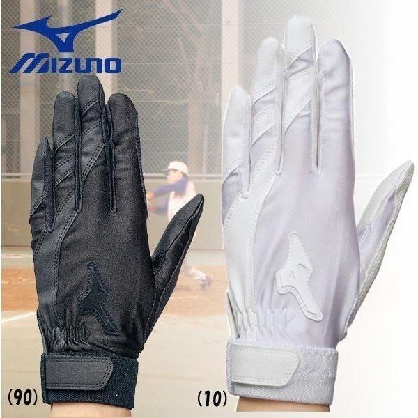 ミズノ 野球 MIZUNO ミズノ 少年用バッティング手袋 守備用手袋 片手用 メール便配送