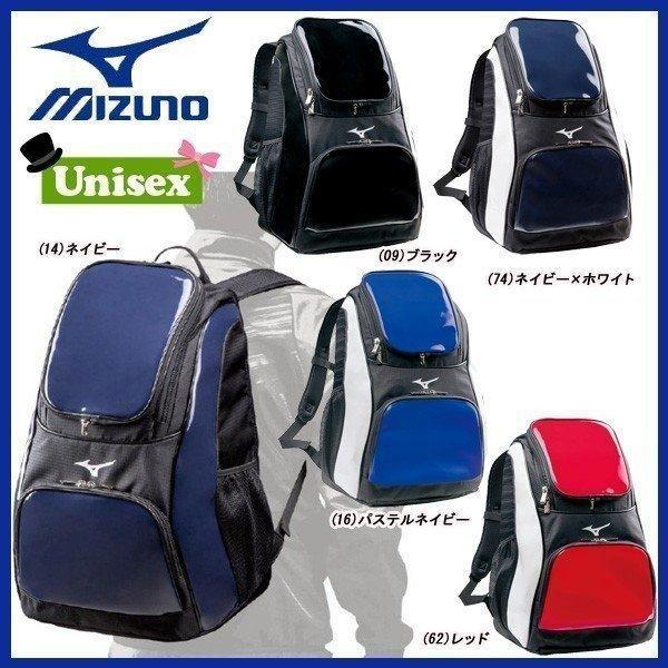 ミズノ 野球 バッグ バックパック 一般用 ミズノ MIZUNO 約32L