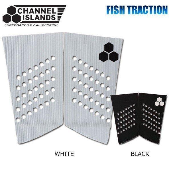 正規品 チャネルアイランズ アルメリック FISH TRACTION デッキパッド フィッシュテール サーフィン用 メール便配送