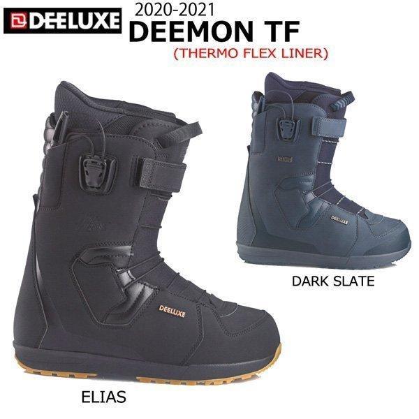 スノーボード ブーツ 20-21 DEELUXE ディーラックス DEEMON TF ディーモン 20-21-BT-DEE