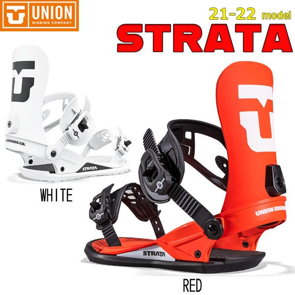 予約 スノーボード ビンディング バインディング 21-22 UNION ユニオン STRATA TEAM HB ストラタチームハイバック 21-22-BD-UNI