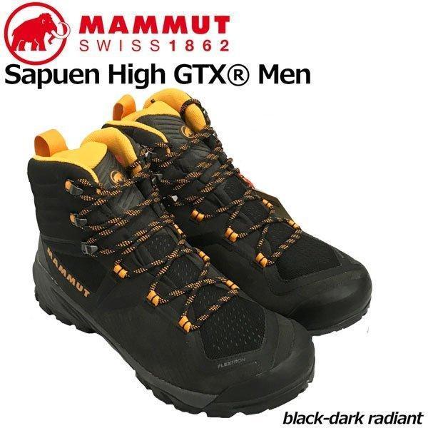 マムート サプエン ハイ ゴアテックス カラー:00132 MAMMUT Sapuen High GTX Men