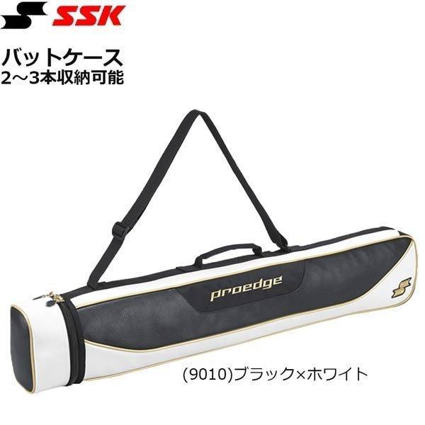 SSK 野球 バットケース 2-3本用 proedge プロエッジ
