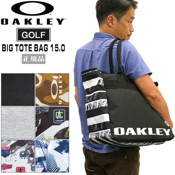 ゴルフ BAG オークリー OAKLEY BG トートバック 15.0 GOLF バッグ