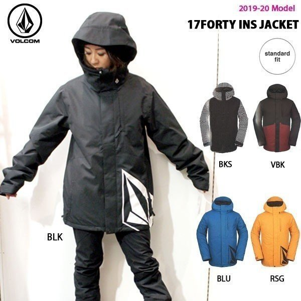Volcom 17Forty Ins