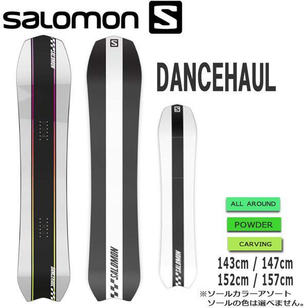 予約 スノーボード 板 21-22 SALOMON サロモン DANCEHAUL ダンスホール 21-22-BO-SLM