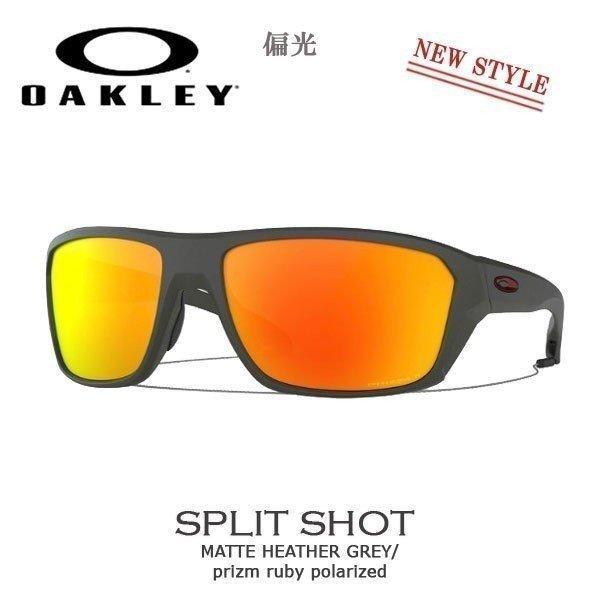 スポーツ サングラス オークリー OAKLEY SPLIT SHOT スプリットショット MATTE HEATHER グレー/prizm ruby polarized 偏光