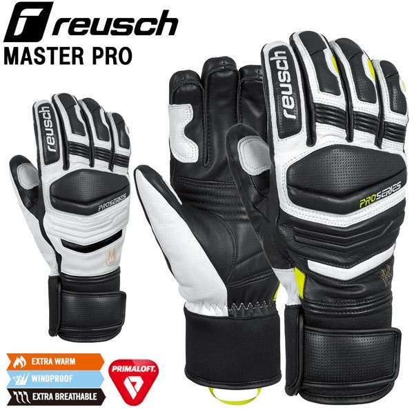 Reusch Mens Master Pro Gloves