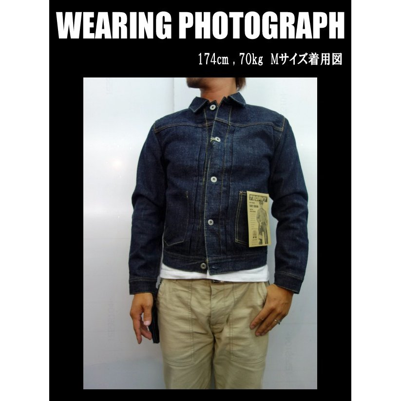 TROPHY CLOTHING トロフィークロージング ジージャン 2605 DENIM JACKET moveclothing 03