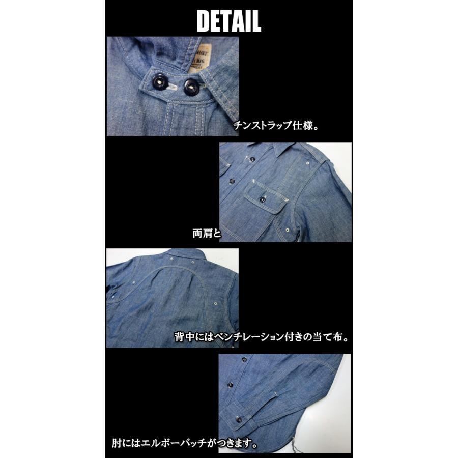 PHERROW'S フェローズ ワークシャツ 770WS|moveclothing|02