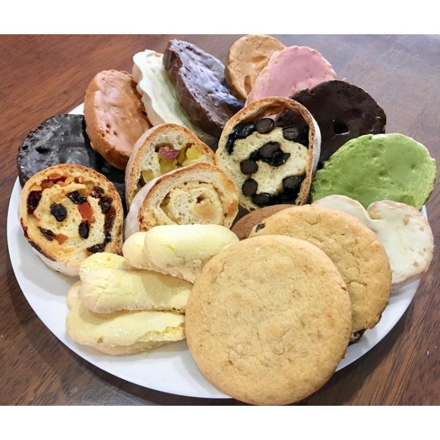 限定ラスク 15種 チョコ 抹茶 イチゴ など多数 うずまきラスク メニュー選択不可 クッキー2種類 mozartkk