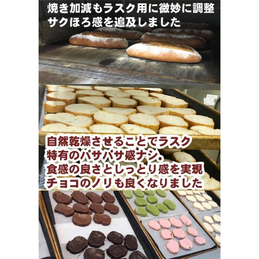 限定ラスク 15種 チョコ 抹茶 イチゴ など多数 うずまきラスク メニュー選択不可 クッキー2種類 mozartkk 03