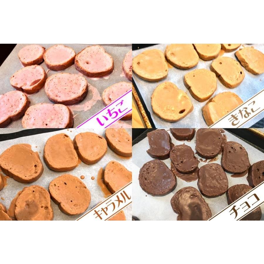 限定ラスク 15種 チョコ 抹茶 イチゴ など多数 うずまきラスク メニュー選択不可 クッキー2種類 mozartkk 04