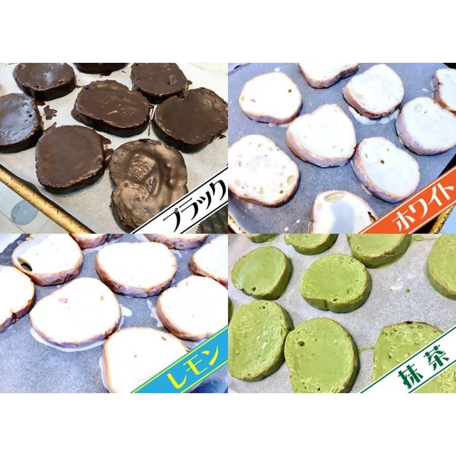 限定ラスク 15種 チョコ 抹茶 イチゴ など多数 うずまきラスク メニュー選択不可 クッキー2種類 mozartkk 05