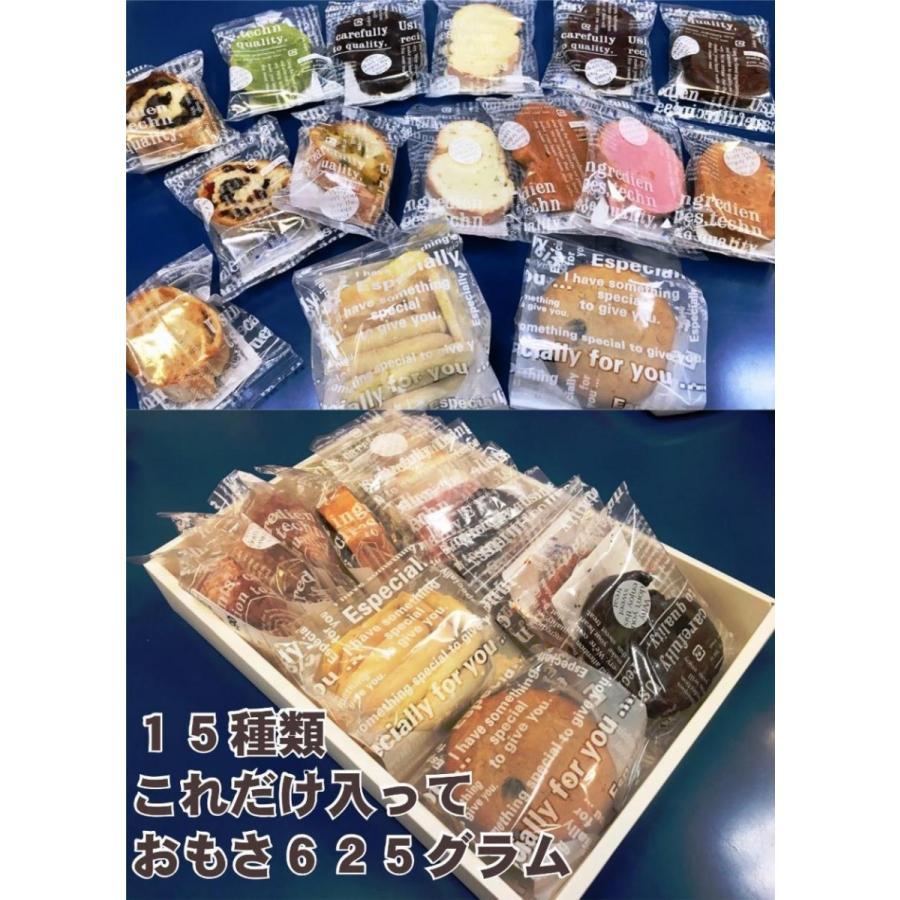 限定ラスク 15種 チョコ 抹茶 イチゴ など多数 うずまきラスク メニュー選択不可 クッキー2種類 mozartkk 09