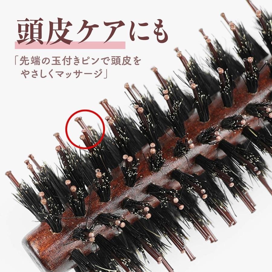 ヘアブラシ 豚毛 カール ロール くし 櫛 髪の毛 絡まない ヘアケア ストレートヘア 内巻き 巻き髪 送料無料|mpicnic39|11