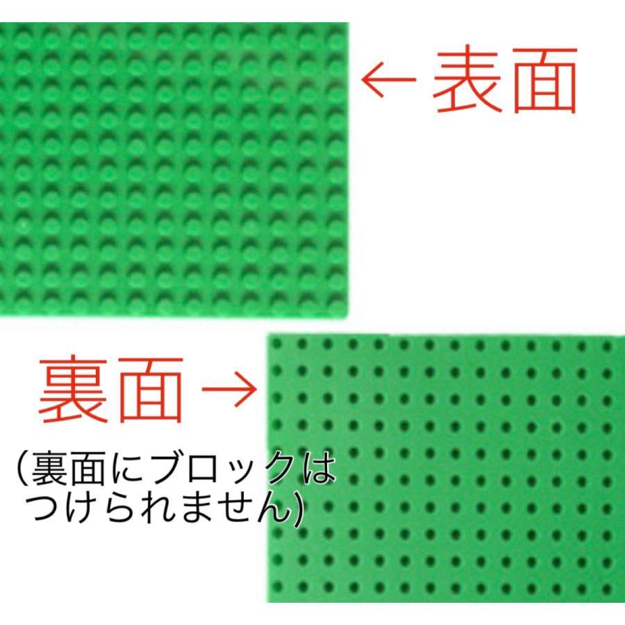 LEGOレゴクラシック互換性基礎板ブロックプレート2枚セット レゴ互換プレート レゴシティ LEGOシティ マインクラフト レゴフレンズ|mplusstore|03