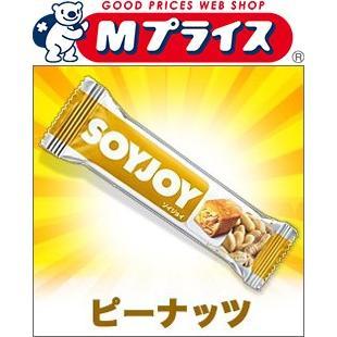 なんと!あの【SOYJOY(ソイジョイ)】のピーナッツ(30g1本)が、激安特価! ※お取り寄せ商品|mprice-shop