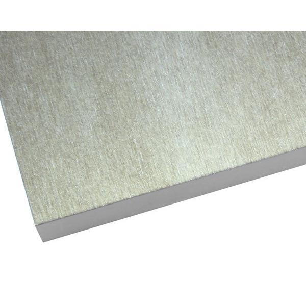 アルミ板 材質A5052 カットサイズ 厚さ18mmX500mmX500mm オーダーメイド品 納期約8営業日