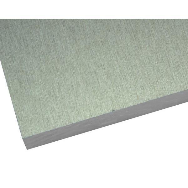 アルミ板 材質A5052 カットサイズ 厚さ20mmX450mmX450mm オーダーメイド品 納期約8営業日