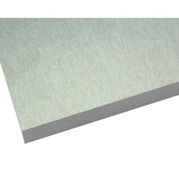 アルミ板 材質A5052 カットサイズ 厚さ22mmX350mmX500mm オーダーメイド品 納期約8営業日