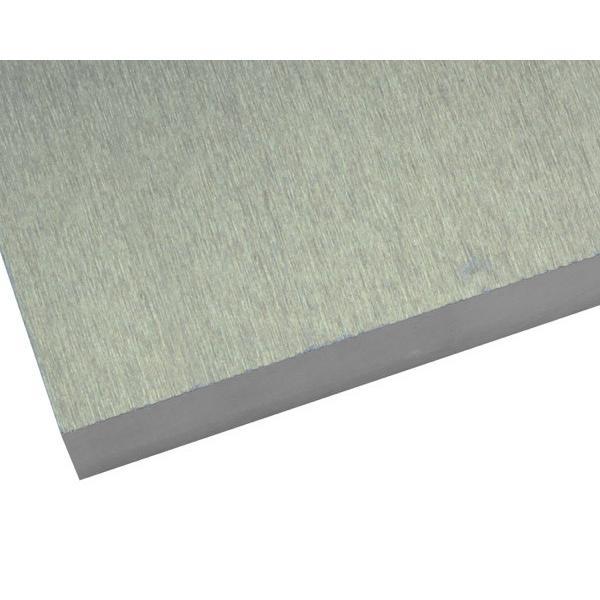 アルミ板 材質A5052 カットサイズ 厚さ25mmX350mmX400mm オーダーメイド品 納期約8営業日