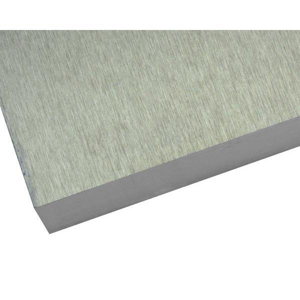 アルミ板 材質A5052 カットサイズ 厚さ30mmX300mmX500mm オーダーメイド品 納期約8営業日