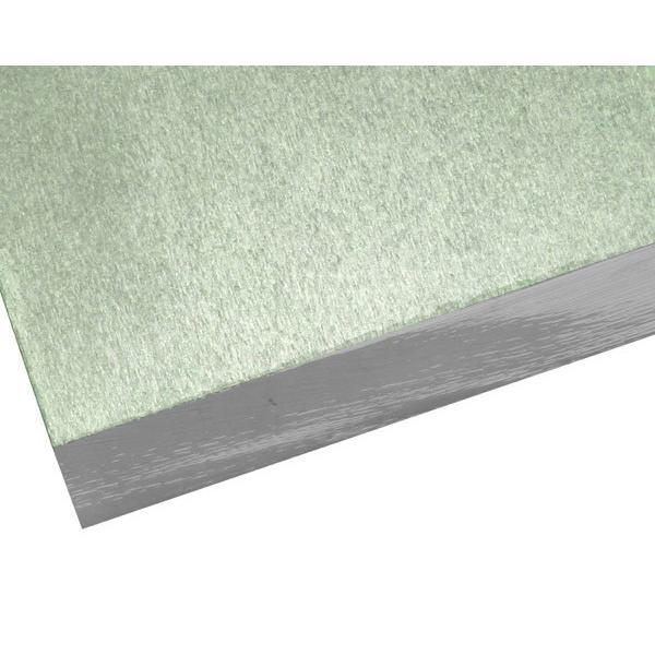 アルミ板 材質A5052 カットサイズ 厚さ40mmX300mmX350mm オーダーメイド品 納期約8営業日