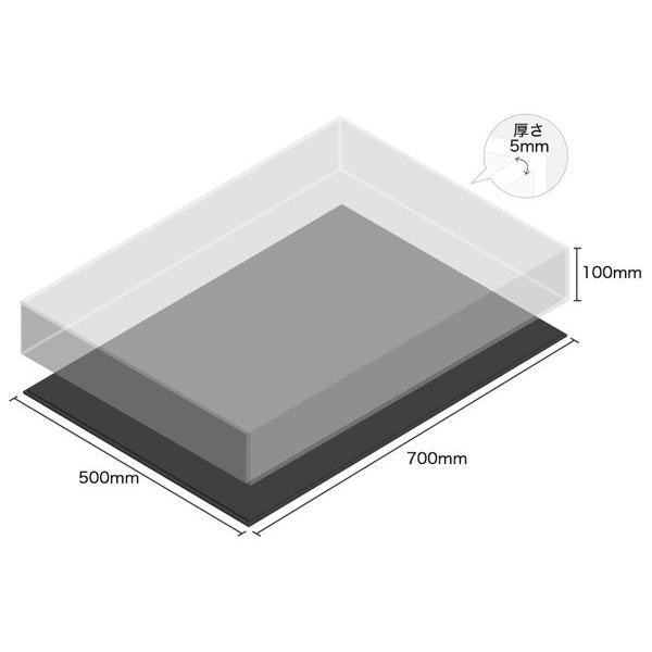 透明アクリルケース 黒底板付き 6面 100×500×700mm 厚5mm オーダーメイド品 納期約8営業日