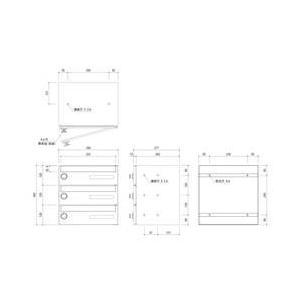 郵便受箱(ランチロック錠付)前入前出型 戸数:3戸用 SMP-35R-3FF