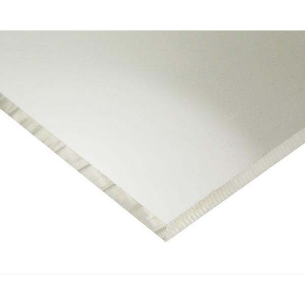 PVC素材 塩ビ板 エンビ 透明 600mm×600mm 厚さ10mm オーダーメイド品 納期約8営業日