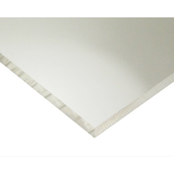 アクリル板 透明 500mm×1300mm 厚さ10mm オーダーメイド品 納期約8営業日