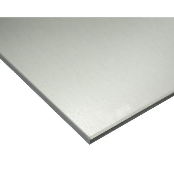 金属切板 アルミ板 500mm×600mm 厚さ20mm オーダーメイド品 納期約8営業日