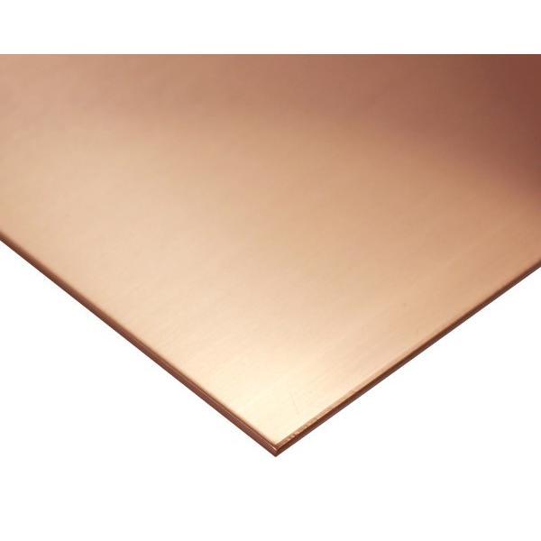 金属切板 銅板 タフピッチ 600mm×1000mm 厚さ2mm オーダーメイド品 納期約8営業日