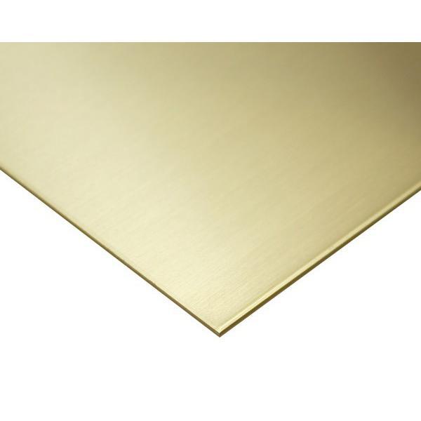 金属切板 真鍮板 C2801 100mm ×1700mm 厚さ5mm オーダーメイド品 納期約8営業日