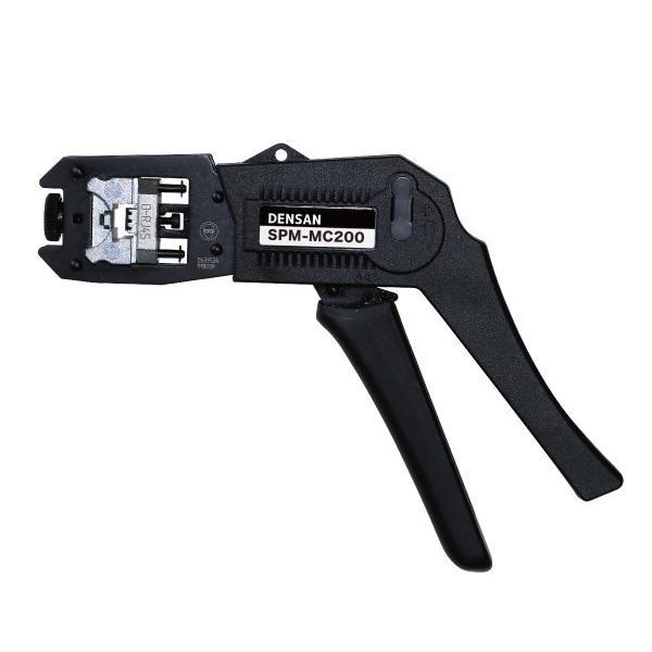 SPM-MC200 モジュラー圧着工具【ジェフコム】