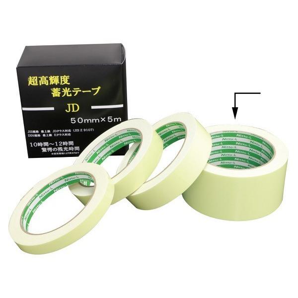 JD-E-50-5超高輝度蓄光テープ50mm×5m 白色系LED対応 まつうら工業