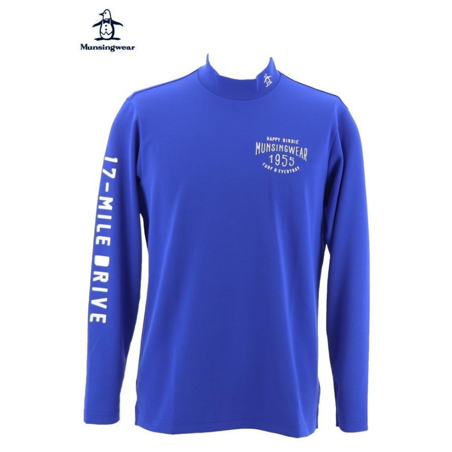 マンシングウェア メンズ 【ヒートナビ】長袖ハイネックシャツ ブルー 2018秋冬物 MGMMJB09BL00