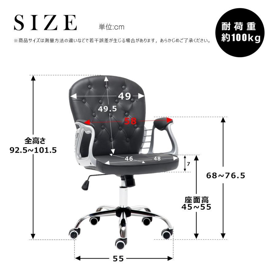 オフィスチェア おしゃれ デスクチェア 北欧  白 キャスター付き 昇降 回転 いす ロッキング機能 椅子 学習椅子 事務椅子 パソコンチェア 勉強椅子 PVCレザー mr-kagu 02