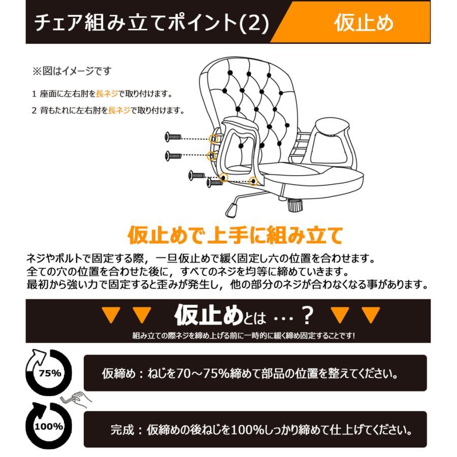 オフィスチェア おしゃれ デスクチェア 北欧  白 キャスター付き 昇降 回転 いす ロッキング機能 椅子 学習椅子 事務椅子 パソコンチェア 勉強椅子 PVCレザー mr-kagu 14