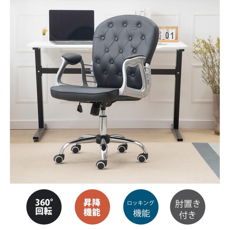 オフィスチェア おしゃれ デスクチェア 北欧  白 キャスター付き 昇降 回転 いす ロッキング機能 椅子 学習椅子 事務椅子 パソコンチェア 勉強椅子 PVCレザー mr-kagu 03