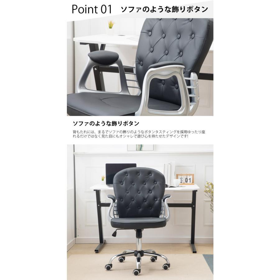 オフィスチェア おしゃれ デスクチェア 北欧  白 キャスター付き 昇降 回転 いす ロッキング機能 椅子 学習椅子 事務椅子 パソコンチェア 勉強椅子 PVCレザー mr-kagu 04