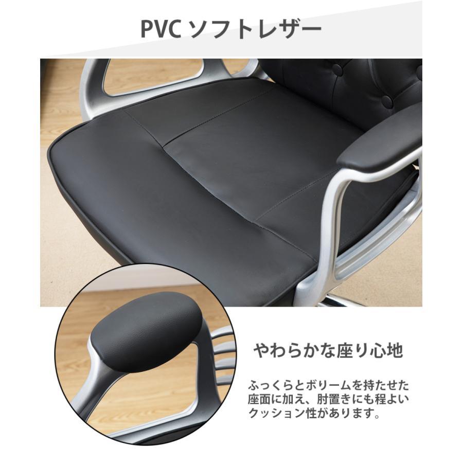 オフィスチェア おしゃれ デスクチェア 北欧  白 キャスター付き 昇降 回転 いす ロッキング機能 椅子 学習椅子 事務椅子 パソコンチェア 勉強椅子 PVCレザー mr-kagu 05